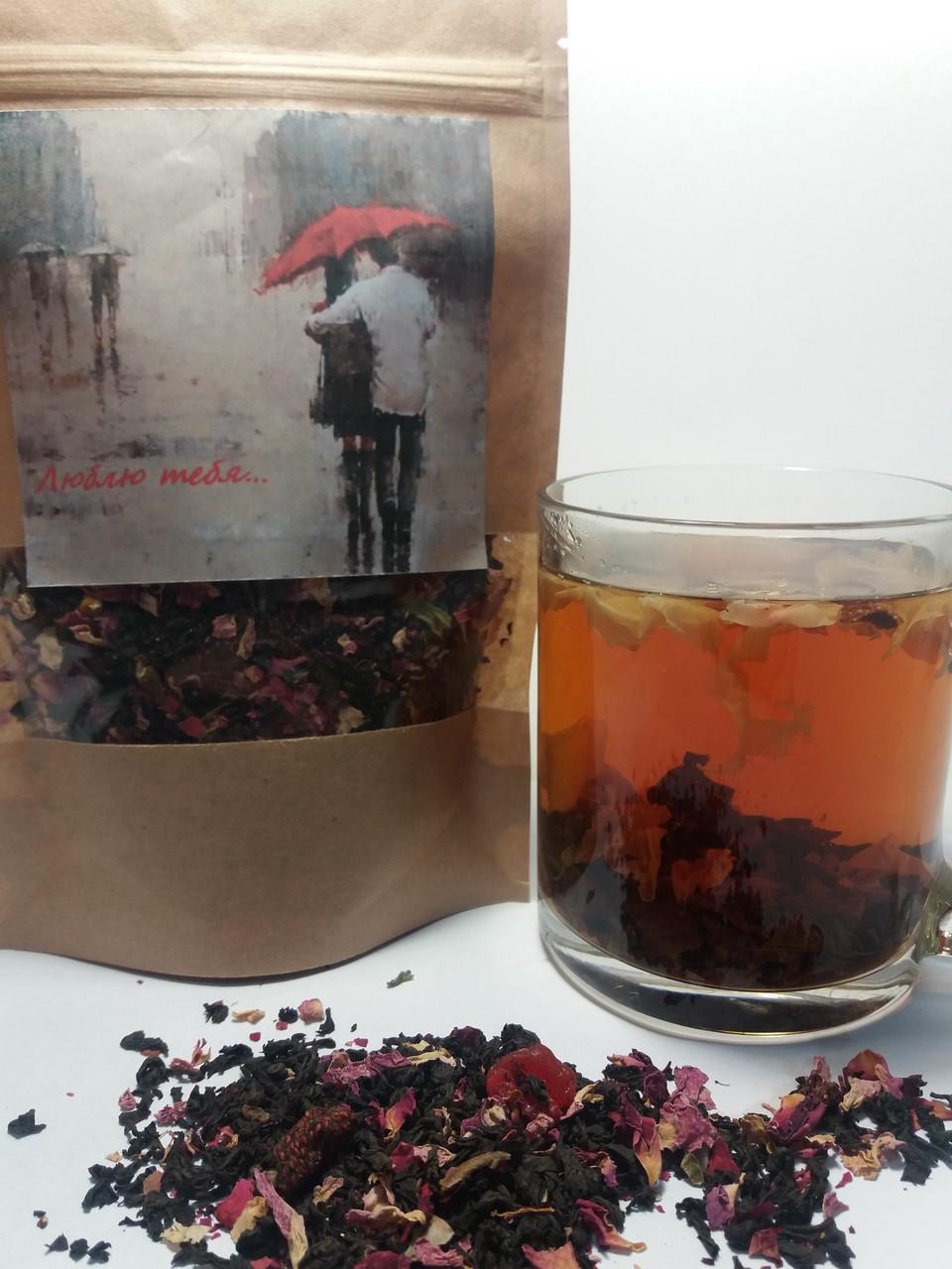 Композиционный на основе черного чая  «Люблю тебя…»