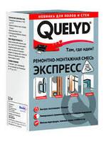 QUELYD Ремонтно-монтажная смесь Экспресс, 1,5 кг