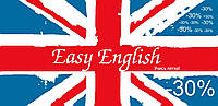 Английский язык на Позняках (Княжий Затон / Урловская / Ахматовой)