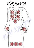 Заготовка под платье для вышивки бисером или нитками №124
