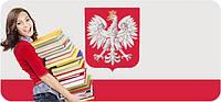 Польська мова (Позняки і Осокорки)
