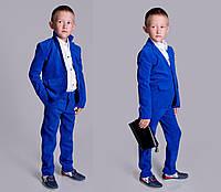 """Детский костюм """" Kids Вельвет """" Dress Code, фото 1"""