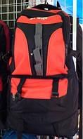 Рюкзак туристический-спортивный большой