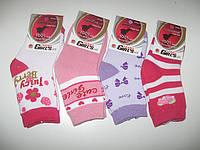 Носки махровые для девочек Armando, размеры  27/30(4), 31/34(7), 35/38 . арт.  ACP 6230