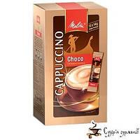 Капучино Melitta «Choco» стики