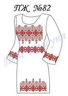 Заготовка под платье для вышивки бисером или нитками №113