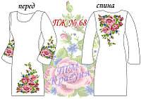 Заготовка под платье для вышивки бисером или нитками №68