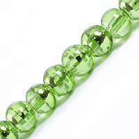 Бусины Стеклянные Волочильные, Круглые, Цвет: Зеленый Y20, Размер: 4мм, Отверстие 1мм, около 200шт/нить, (УТ0031193)