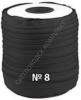 Молния обувная спиральная метражная №8 (Италия), 200 м в бобине, С580, цв.чёрный