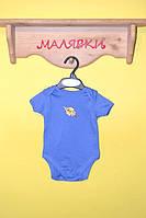 """Бодик для мальчика """"Ракета"""" (68 размер)"""