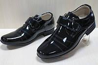 Скоро до школи! Зустрічайте огляд новинок дитячого взуття для школи тм Тому.м.