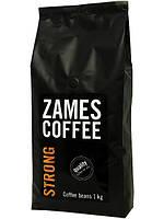 Кофе в зернах Zames Coffee Strong 1 кг