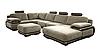 Стильный угловой диван Белладжио , фото 5
