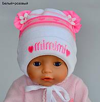Мимими. Двойная детская шапка, внутри хлопок. 0-2 мес. р. 33-39см. персик, розовый, бело-розовый