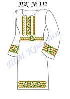 Заготовка под платье для вышивки бисером или нитками №112