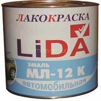 Эмаль автомобильная МЛ-12. ОАО Лакокраска г.Лида, Белоруссия  2 кг, золотисто-желтая