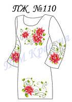 Заготовка под платье для вышивки бисером или нитками №110
