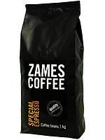 Кофе в зернах Zames Coffee Special Espresso 1 кг