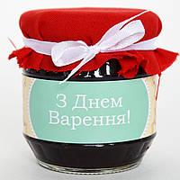 С Днем Варення! Варенье клубника-мята. Вкусный подарок
