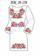 Заготовка под платье для вышивки бисером или нитками №158