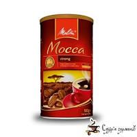 Молотый кофе Melitta «Mocca» ж/б 500г