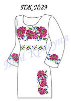 Заготовка под платье для вышивки бисером или нитками №29
