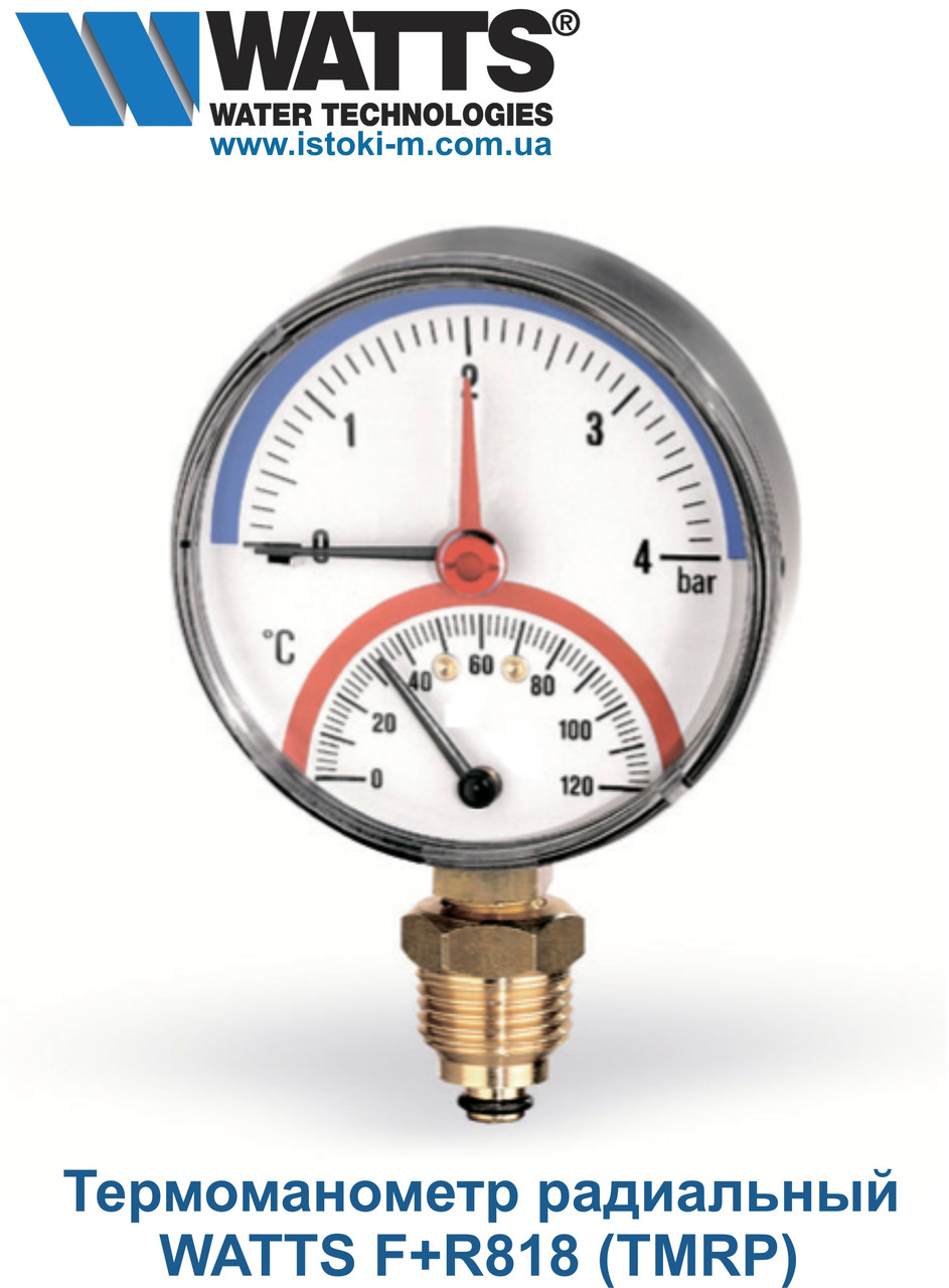Термоманометр радиальный WATTS F+R818 TMRP 80мм, 0-120°C, 0-2,5 бар , фото 1