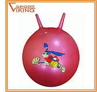Мяч для фитнеса фитбол мяч прыгун с рожками 65 см (разные цвета)
