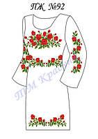Заготовка под платье для вышивки бисером или нитками №92
