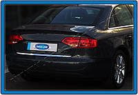 Audi A4 SD B8 Нижняя кромка крышки багажника Omsa(нерж.)