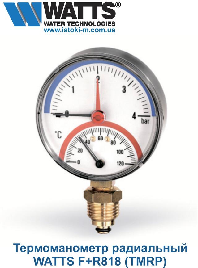 Термоманометр радиальный купить запорожье