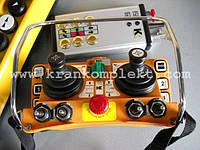 Радиоуправление для промышленых машин