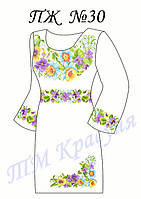 Заготовка под платье для вышивки бисером или нитками №30