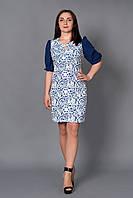 Коктейльное стильное платье Селена