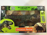 """Животные """"Динозавр"""" в коробке 37*22см"""