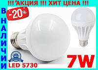 7W Е27 Экономная светодиодная лампа! LED лампа! КАЧЕСТВО!