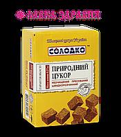 Природный буряковый сахар прессованный, 250 г