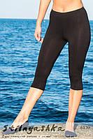 Женские бриджи (капри) из вискозы больших размеров черные, фото 1