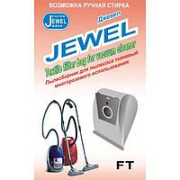 Мешок для пылесоса 2,5л Jewel FT16