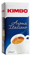 Кофе KIMBO Aroma Italiano 250 г молотый