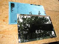 Плитка зеркальная зеленая, бронза, графит 500*600 фацет.плитка цветная.купить плитку.