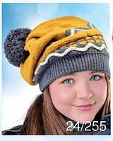 Шапка зимняя для девочки с пампоном