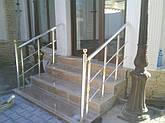 Алюминиевые перила на лестницу, фото 3