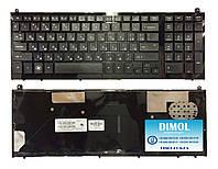 Оригинальная клавиатура для ноутбука HP ProBook 4520, 4520S, 4525, 4525S, rus, black (с рамкой)
