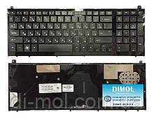 Оригінальна клавіатура для ноутбука HP ProBook 4520, 4520S, 4525, 4525S, rus, black (з рамкою)