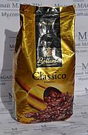 Кофе в зернах Bellarom classico röstkaffee 1 кг
