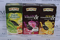 Чай Big-Active 3 вида