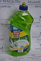 Моющее средство для посуды W5 1,5л.