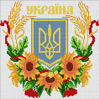 Герб Украины 2. Dream Art. Набор для рисования камнями