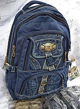 Рюкзак Baby Fish середній брезент